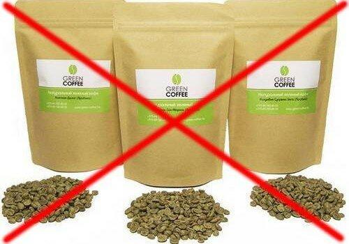 противопоказания зеленого кофе