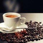 Кофе по-индийски.