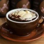 Кофе Фарисей.